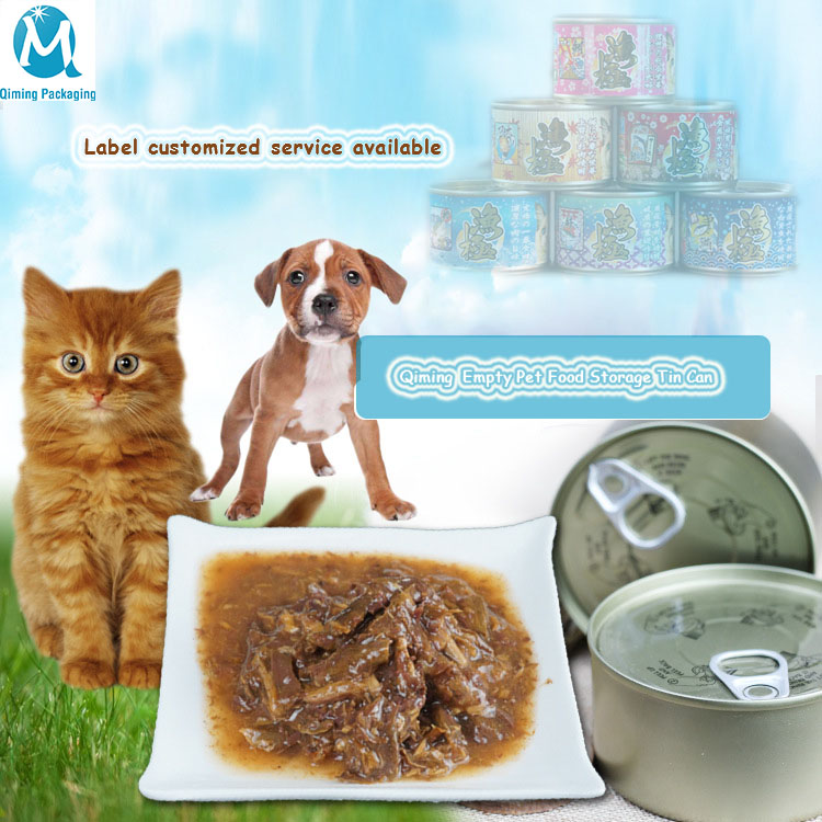 pet food tin can storage can for canning food