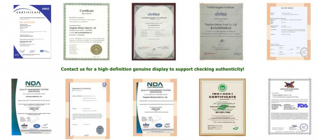 qiming certificate 2020
