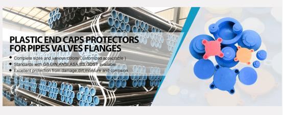 pipe plastic end cap manufacturer