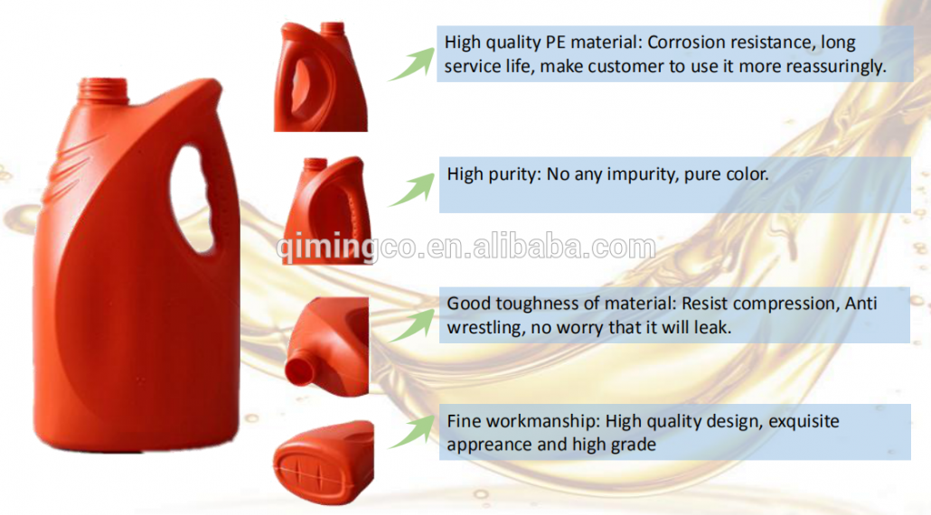 plastic engine oil bottle