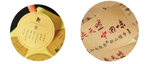 round shape vinyl stickers labels